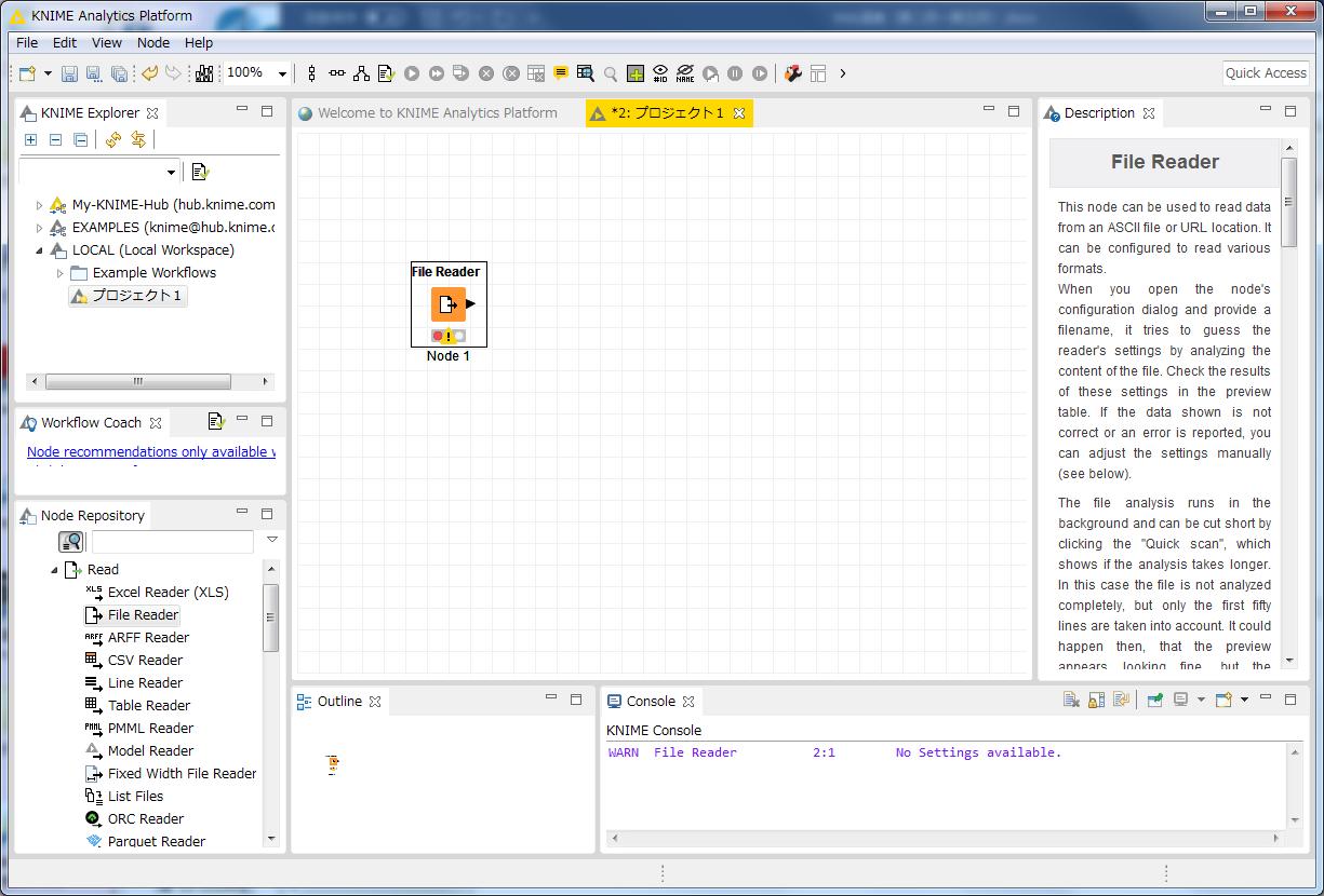 図5●「File Reader」ノードを配置する