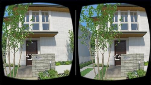 360度のパノラマ空間に矢印が表示され、家の中を動き回れる