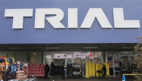 2018年2月14日にオープンしたトライアルカンパニーのスマートストア「スーパーセンタートライアル アイランドシティ店」