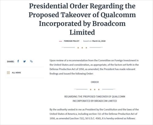 大統領令のリリース