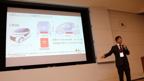 図1 電池シェアの構想を披露したトヨタ自動車先行開発推進部EV事業企画室チーフエンジニア・室長の豊島浩二氏