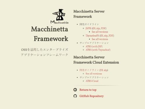 MacchinettaのWebページ