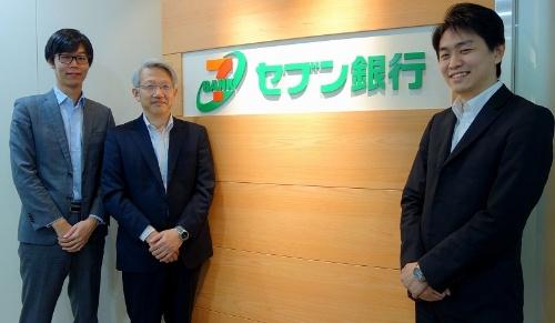 左からセブン銀行システム部ITプラットフォーム室の杉山翔太副調査役、平鹿一久次長、水本重幸調査役
