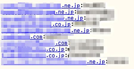 漏洩データに含まれるメールアドレスとパスワード。パスワードは平文のままだ(一部、画像を処理済み)