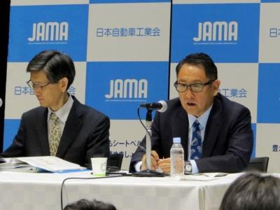 図1 日本自動車工業会会長の豊田章男氏(右)