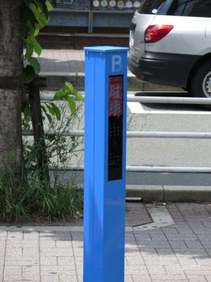 駐車場シェアリングサービス「BLUU Smart Parking」は、ポールに内蔵のカメラによる画像認識が差異化のポイントになっている