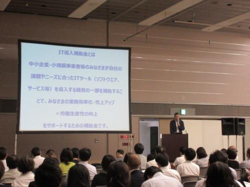 事務局が主催したIT導入補助金説明会の様子