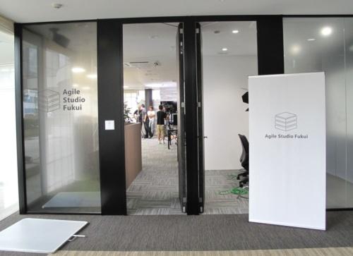 「Agile Studio Fukui(アジャイルスタジオ福井、ASF)」の入り口