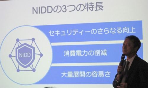 NIDDの三つのメリットについて説明するソフトバンクの宮川潤一 副社長執行役員 CTO