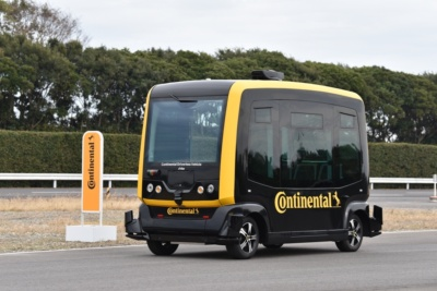 Continentalが開発中の無人運転車