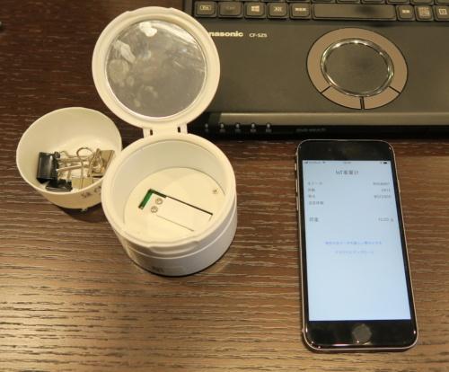 質量センサーを採用したIoT化粧品容器
