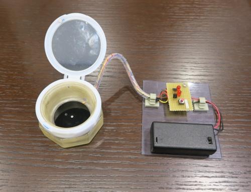 光センサーを採用したIoT化粧品容器