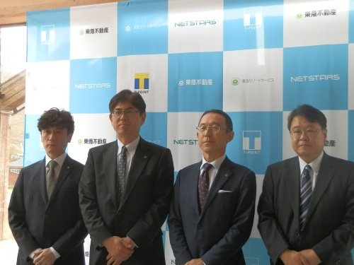 説明会に登壇した関係者。左からCCCマーケティングの佐藤淳ビジネスディベロップメントCOO兼取締役、東急不動産の田中辰明執行役員兼ホテル・リゾート事業本部本部長、東急リゾートサービスの熊沢基好社長、ネットスターズの大竹口隆執行役員兼フィンテック事業部マーケティング部部長