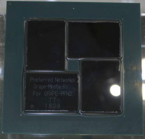 ダイを4個、1パッケージにしたSoC「MN-Core」