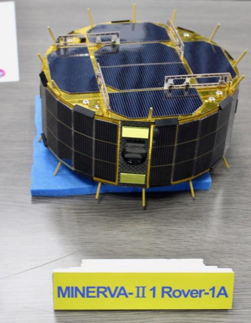 ローバー1A「イブー」の模型