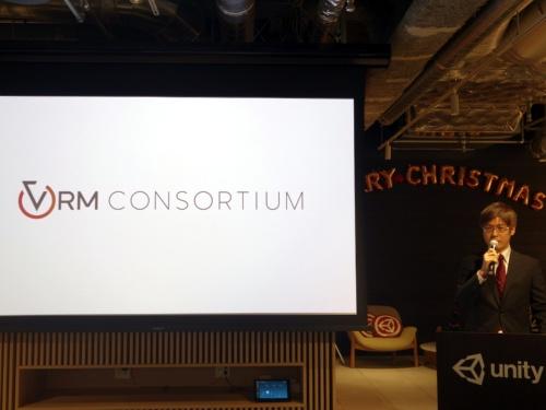 VRM CONSORTIUMの設立を発表したバーチャルキャストCOO(最高執行責任者)の石井洋平氏