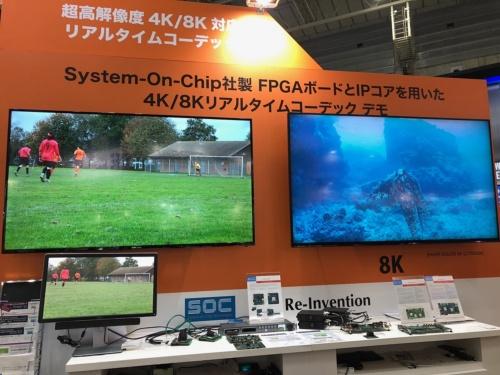 4Kおよび8Kのビデオ・コーデック・ボードの展示コーナー。富士ソフトの写真