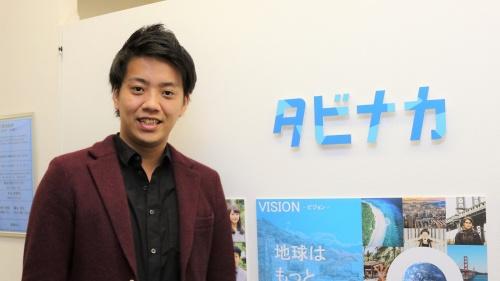 タビナカ代表取締役社長の三木健司氏