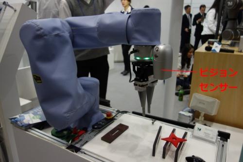 ハンド装着部の側面にビジョンセンサー(カメラ)が標準で備わっている。