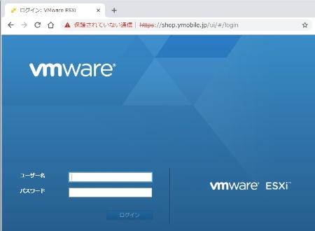 ワイモバイルのドメインを使ったURLに2018年12月23日15時半ごろアクセスしたときに表示された画面