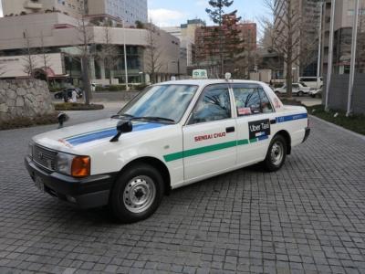 図1 Uberの配車サービスに対応した仙台中央タクシーの車両