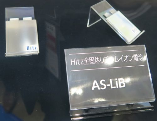 日立造船が開発した硫化物系全固体電池「AS-LiB」