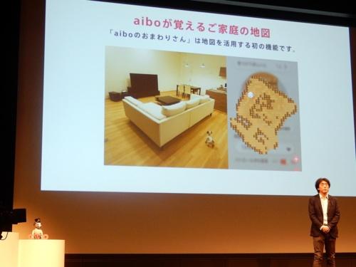 2019年1月23日に開いた記者発表会に登壇したソニーの川西泉氏(執行役員 AIロボティクスビジネス担当)
