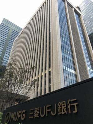 三菱UFJ銀行の本店