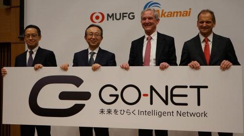 決済プラットフォーム名は「GO-NET」。三菱UFJフィナンシャルグループの亀沢宏規副社長(左から2人目)と米アカマイ・テクノロジーズのトム・レイトンCEO(右から2人目)。