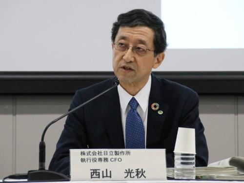 日立製作所の西山光秋執行役専務CFO(最高財務責任者)