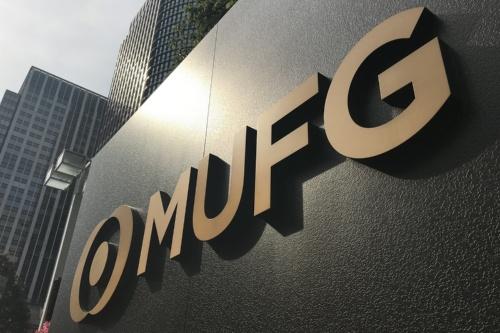 三菱UFJフィナンシャル・グループは子会社のシステム開発中止による940億円の減損損失を発表した