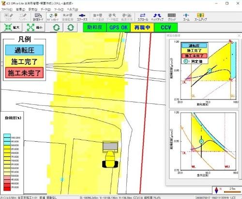 """転圧のモニタリングシステムの画面。建機が動いた軌跡を""""ぬり絵""""のように表示し、施工範囲の土の密度などを色で表現する"""