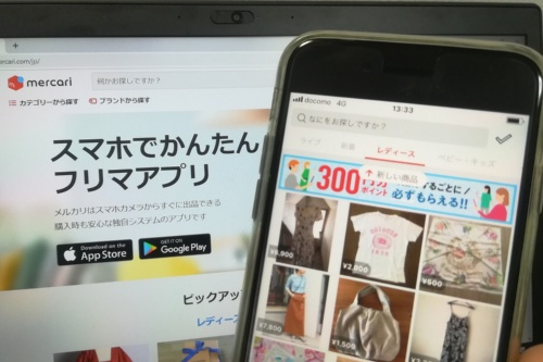 主婦や若者など幅広い世代がフリマアプリを利用する