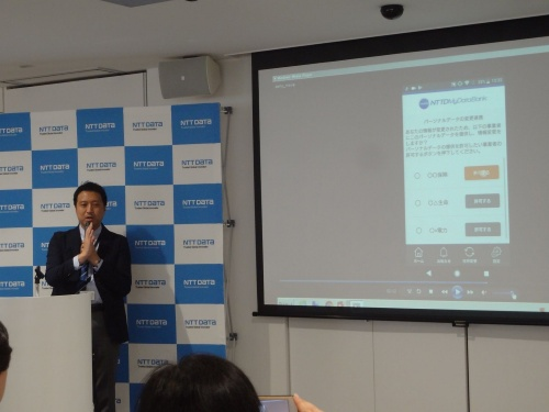 実証アプリのデモを披露する、NTTデータの江島正康社会基盤ソリューション事業本部ソーシャルイノベーション事業部ソーシャルビジネス統括部第二営業担当課長