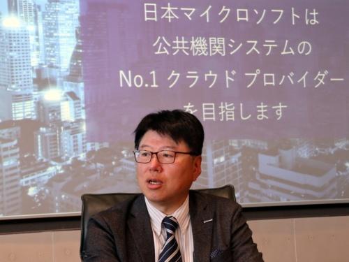 日本マイクロソフトで公共市場を担当する佐藤知成執行役員常務パブリックセクター事業本部長