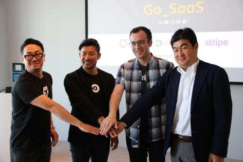 左からAuth0の藤田純カントリーマネージャー、CircleCIの森本健介カントリーマネージャー、ストライプジャパンのダニエル・ヘフェルナン社長、アマゾンウェブサービスジャパンの阿部泰久本部長