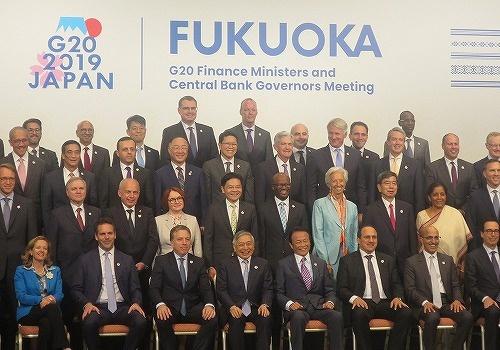 福岡市で開催されたG20財務相・中央銀行総裁会議は9日夕方に閉幕した