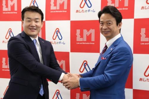 左からリンクアンドモチベーションの坂下英樹社長、あしたのチームの高橋恭介社長