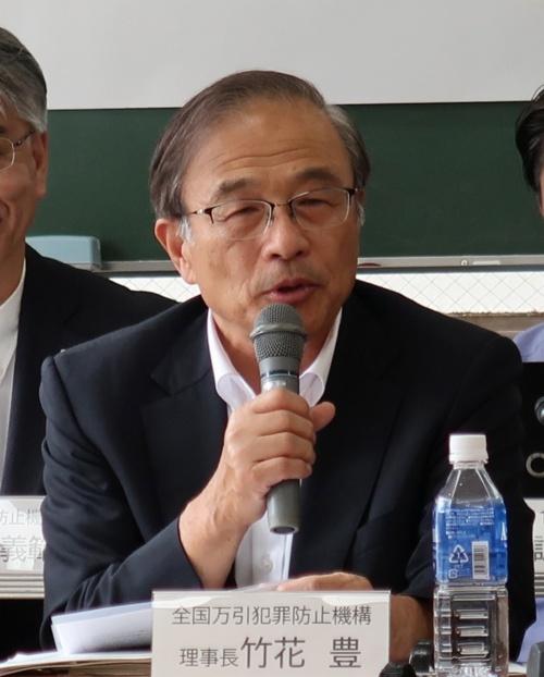 全国万引犯罪防止機構の竹花豊理事長