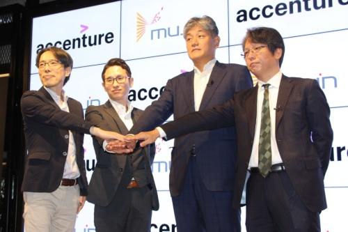 提携を発表したアクセンチュア日本法人とMUJIN。右から2番目がアクセンチュアの江川昌史社長、その左隣がMUJINの滝野一征CEO(最高経営責任者)