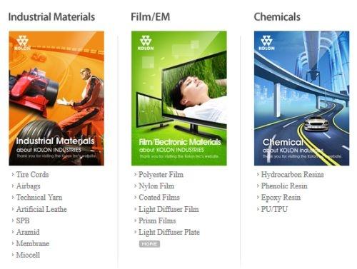 ディスプレー向けポリイミド(PI)フィルムを製造する韓国Kolon IndustriesのWebサイト