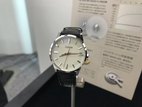 光発電タイプのクオーツ式腕時計「ザ・シチズン」