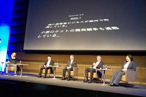 2019年7月9日に開かれた宇宙関連ビジネスのイベント「スペースタイド2019」の様子