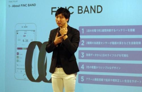 FiNC Technologies 代表取締役 CEOの溝口勇児氏がウエアラブル端末「FiNC BAND」を発表した(撮影:日経 xTECH)