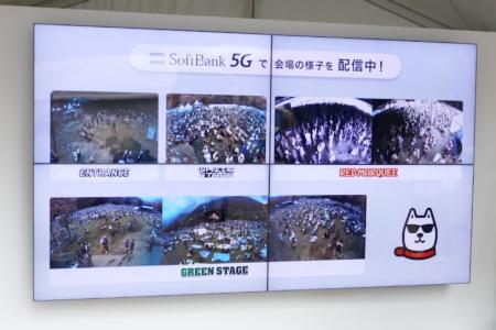 カメラで撮影した各エリアの混雑状況は、ソフトバンクブースのモニターでも確認できた