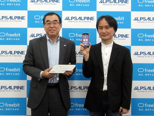 図1 アルプスアルパイン副社長の米谷信彦氏(左)とフリービット会長の石田宏樹氏(右)