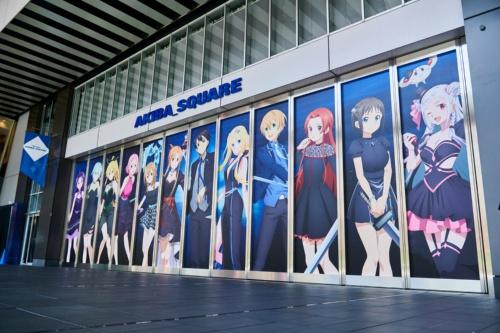 「ソードアート・オンライン -エクスクロニクル-」の会場となるAKIBA_SQUAREの外観