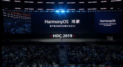 鴻蒙OS(Harmony OS)を発表した瞬間、会場から歓声が上がった(ファーウェイによる中継動画をキャプチャー)