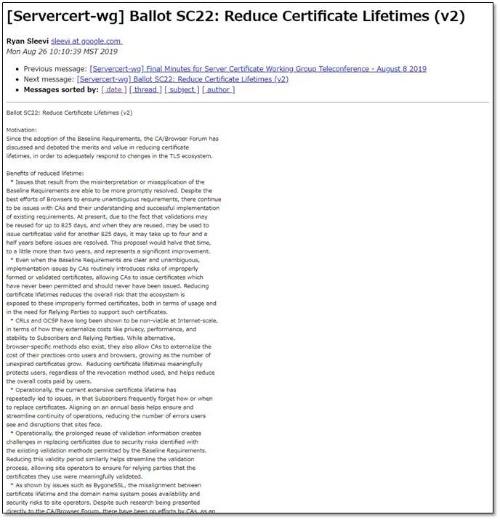 図 CA/Browserフォーラムで投票の提案について議論している掲示板
