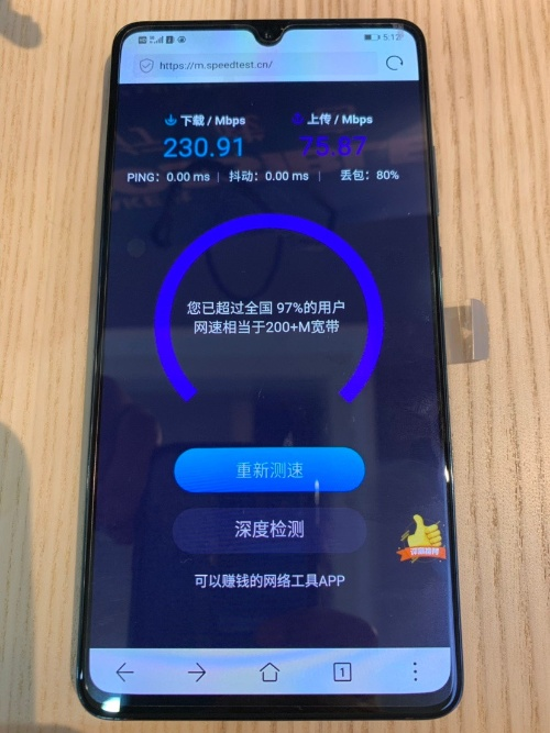 Mate 20 X(5G)の外観。調達した中国で起動させたところ。(出所:日経 xTECH)